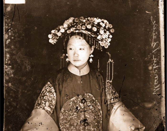 China   Manchu Bride