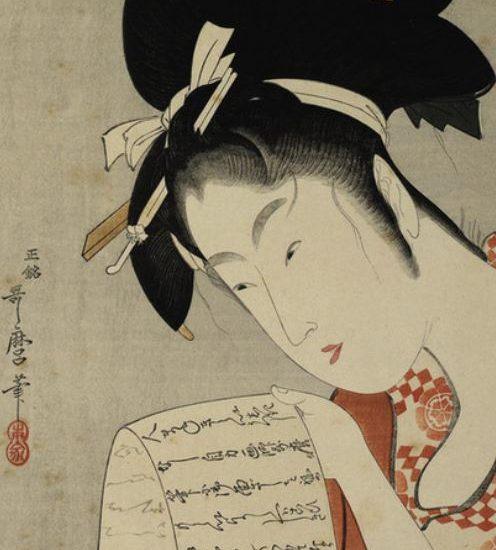 Utamaro   Woman Reading